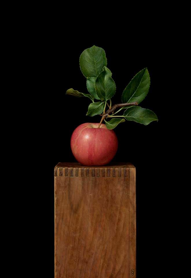 Ode to the Gala Apple