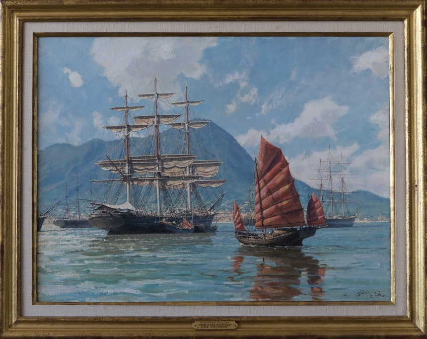Chinese Junk_HR