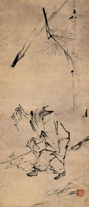"figure. 8 ""The Sixth Patriarch (Hui Neng) Tearing up the Sutra Attributed to Liang Kai Hanging Scroll"" by Liang Kai"