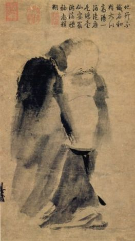 "figure 2. ""Immortal in Splashed Ink,"" Liang Kai, 12th century China, Song Dynasty"