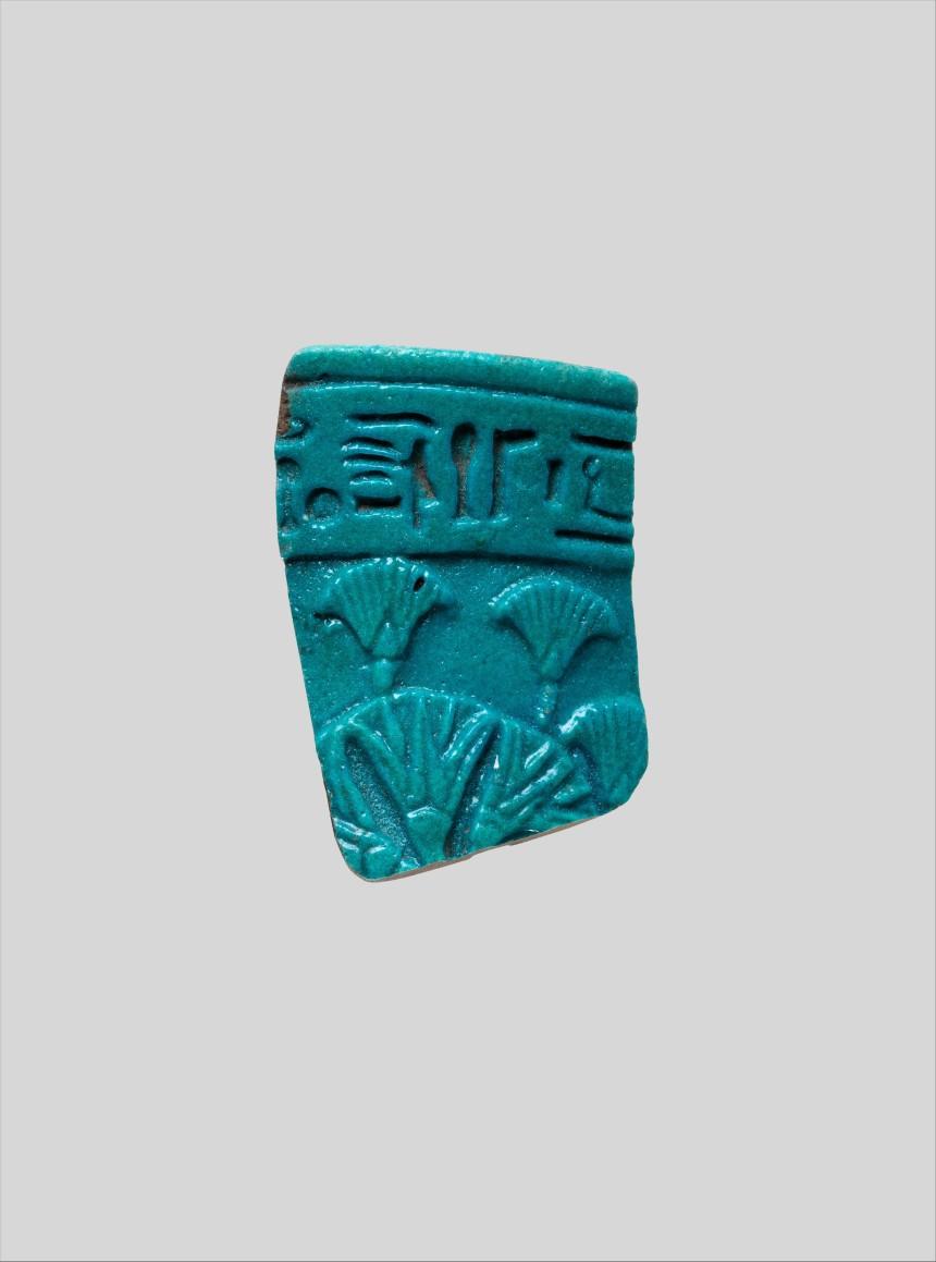 Egyptian fragment